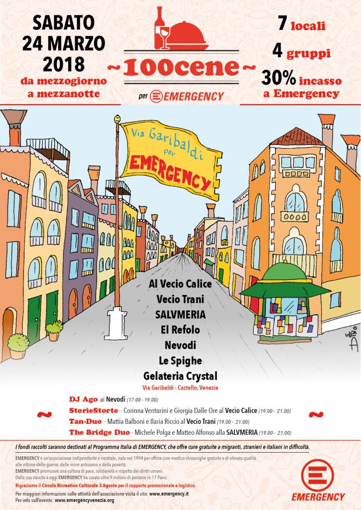 Via Garibaldi per Emergency 2018
