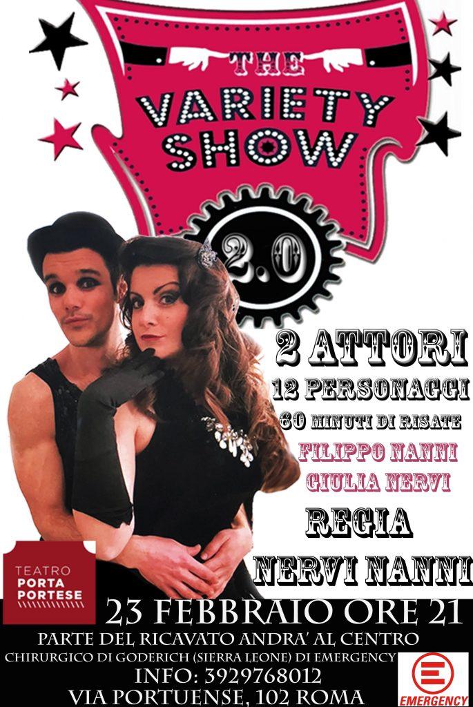 varietyshow2.0EMERGENCY (2)